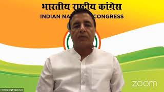 AICC Press Briefing By KC Venugopal and Randeep Surjewala on Congress Working Committee Meeting