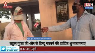 1-राहुल गुप्ता,2-चेतन.. ISN7