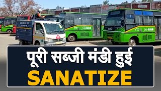 पूरी सब्जी मंडी और सेक्टरों में सब्जी बांटने वाली बसों को किया SANATIZE