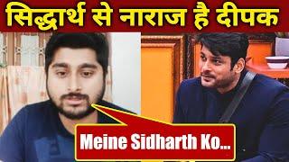 Deepak Thakur UPSET With Sidharth Shukla; Here's Why
