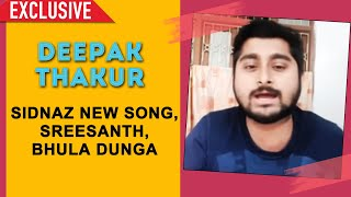 Deepak Thakur Reaction On SIDNAZ New Song, Sreesanth, Sidharth Shukla