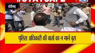 चंडीगढ़ : वित्त मंत्री मनप्रीत सिंह बादल ने की अपील ! ANV NEWS CHANDIGARH !