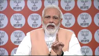 PM Shri Narendra Modi's address to Karyakartas on Party's 40th Sthapna Diwas. #BJPat40