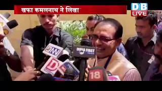 कर्मचारियों से बदला ले रहे हैं Shivraj Singh Chouhan ! | Kamalnath news | Madhya pradesh news