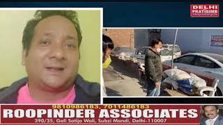 बीजेपी के वरिष्ठ नेता दीपक तंवर वाल्मीकि ने दिया देशवासियों को संदेश।dkp न्यूज