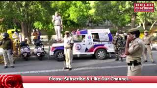 दिल्ली पुलिस के मनीष मधुकर काफी सुर्खियां बटोर रहे हैं। कविताओं से लोगो जागरुक कर रहे है।dkp न्यूज़