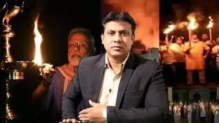 Hamara Desh Mahaan Hain Jahil Nahi !! | 9:0 pm 9 Minutes | Dheko Kya Kya Hua | @ SACH NEWS |