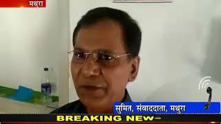 CoronaVirus In Mathura | मथुरा में कोरोना ने दी दस्तक, दो कोरोना पॉजिटिव केस आए सामने