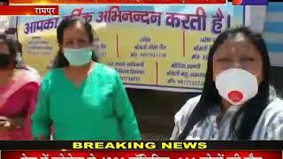 Rampur | Lokdown के दौरान असहायों की बढ़ी परेशानी, मदद के लिए भामाशाह-दानदाता आए आगे