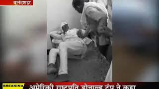 Bulandshahr | राशन डीलर ने ग्राम प्रधान पर किया जानलेवा हमला, घर में घुस कर साथियों के साथ किया हमला