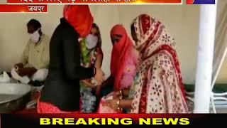 Jaipur | मदद के लिए बढ़े भामाशाहों के हाथ, भूखों और जरूरतमंदो को कराया भोजन