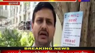 Varanasi | medical staff के साथ अभद्रता का मामला, जिलाधिकारी वाराणसी ने आरोपी जातियों को भिजवाया जेल