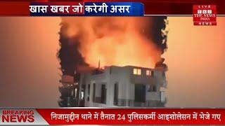 Rajasthan news // दीया जलाया, कई घर जलकर हुए राख