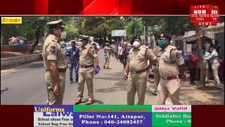 Hyderabad police हैदराबाद पुलिस विभाग की ओर से बड़ी खबर आ रही है, जारी कर दी गई है चेतावनी
