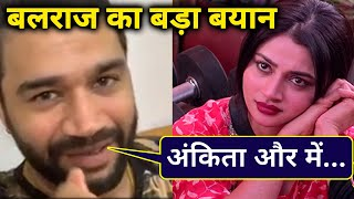 Balraj Reaction On Marrying Ankita; Here's What He Said | Exclusive Interview