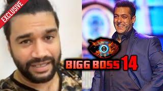 Balraj Reaction On Entering Bigg Boss 14 | Salman Khan
