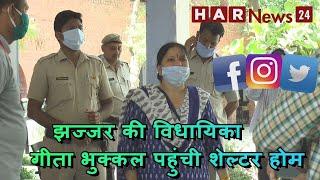 प्रशासन  डॉक्टर और मीडिया का धन्यवाद  जो लोगों की सेवा में तत्पर रहते हैं HAR NEWS 24