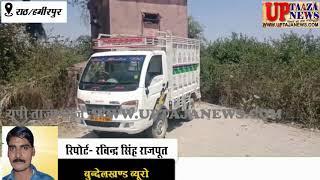 राठ में महिला ने फाँसी लगाकर की आत्महत्या