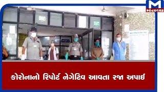 Bhavnagar  : કોરોના પોઝીટિવ દર્દી સાજા થતા અપાઈ રજા