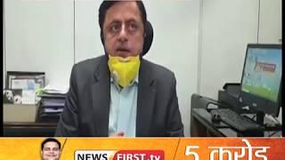 मेरठ : PNB  बैंक में कोरोना को लेकर सजगता,पालन हो रहा है सोशल डिस्टेंसिंग का फार्मूला