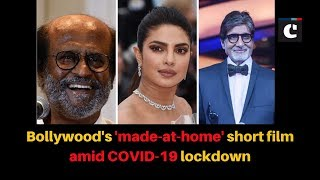 Watch Bollywood's short film 'Family' amid COVID-19 lockdown | Bollywood News | Catch News