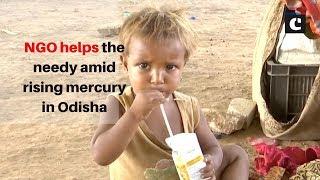 NGO helps the needy amid rising mercury in Odisha |Odisha News|  NGO News| Catch News