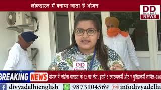राउंड टेबल इंडिया किचन में सैंकड़ों लोगों का भोजन बनाया जाता हैं    Divya Delhi News