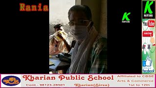 रानियां के सरकारी डिपो में किस तरह दिया जा रहा है राशन, क्या था दावा क्या दिया, गरीबमारी l k haryana