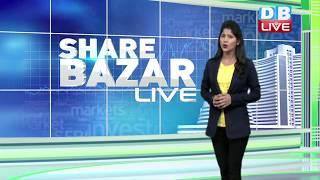 Share Bazar में उथलपुथल बरकरार | Sensex latest news | NIFTY price | #DBLIVE