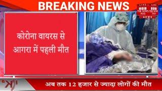 Uttar Pradesh breaking news उत्तर प्रदेश के 15 जिले पूरी तरह से होंगे सील
