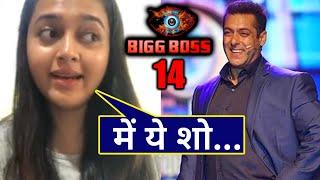 Tejaswwi Prakash OPENS On Doing Bigg Boss 14   Salman Khan's Show