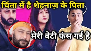 Shehnaz And Shehbaz Stranded In A Mumbai Hotel | Father Santokh Singh LEFT WORRIED