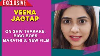 Veena Jagtap Exclusive Interview | Shiv Thakare | Bigg Boss Marathi 3