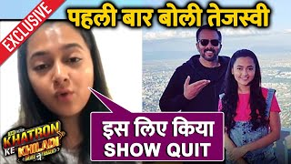 Tejasswi Prakash REVEALS The Main Reason Why She QUIT Khatron Ke Khiladi 10
