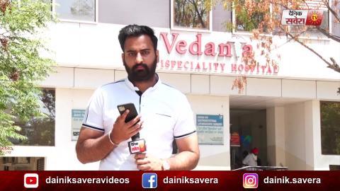 Jalandhar के Vedanta Hospital भी गया था Corona मरीज़ अब Doctor Arun Walia और Staff का होगा Test