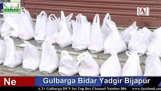 Mainuddin Socila Worker Ne Ration Packages Aur Tarkari Taqseem Kiya