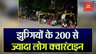 गौतम बुद्ध नगर के 30 परिवारों को किया गया क्वारंटाइन