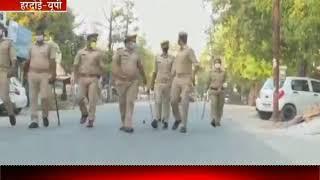Hardoi Latest News | lock Down को लेकर DM सख्त, शहर का लिया जायजा, बेवजह घूमने वालों पर की कार्रवाई