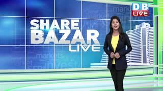 फिर गिरा Share Bazar |सेंसेक्स 173 और निफ्टी 43 अंक टूटा  Sensex | NIFTY | #DBLIVE