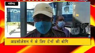 चंडीगढ़ : देश कोरोना वायरस से लड़ने के लिए तैयार ! ANV NEWS CHANDIGARH !