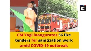 CM Yogi inaugurates 56 fire tenders for sanitization work amid COVID-19 outbreak|COVID19|Catch News