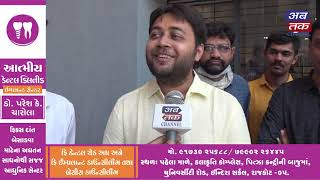 Sanetizing machine placed in civil hospital | ABTAK MEDIA