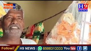 బయటఏమో కిరాణా షాపు లోపలంతా మద్యం ....