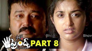 Four Friends Full Movie Part 8   Latest Telugu Movies   Kamal Hassan   Jayaram   Meera Jasmine