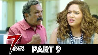 7 Days Telugu Full Movie Part 9 | Latest Telugu Movies | Shakthivel Vasu, Nikesha Patel, Angana Roy