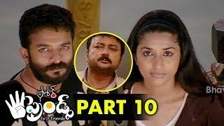 Four Friends Full Movie Part 10   Latest Telugu Movies   Kamal Hassan   Jayaram   Meera Jasmine