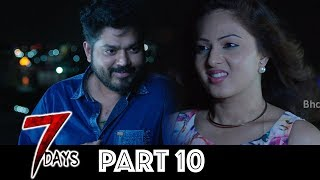 7 Days Telugu Full Movie Part 10 | Latest Telugu Movies | Shakthivel Vasu, Nikesha Patel, Angana Roy