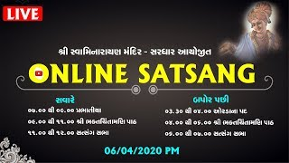 Online Satsang || Tirthdham Sardhar || પૂજ્ય સદ્ સ્વામી શ્રી નિત્યસ્વરૂપદાસજી 06-04-2020 PM