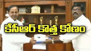 Puvvada Ajay Kumar Meets CM KCR | Telangana Lockdown | Lockdown Extend | Top Telugu TV