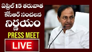 CM KCR Press Meet LIVE | Lock Down | 06-04-2020 | Top Telugu TV